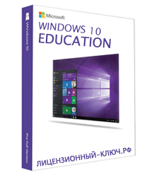 EDUCATION windows 10