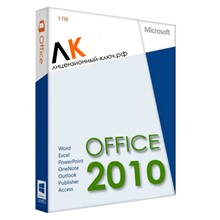 microsoft office 2010 5pc