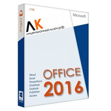 КУПИТЬ КЛЮЧ OFFICE 2016 PROFESSIONAL PLUS
