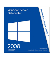 windows server 2008 datacentr